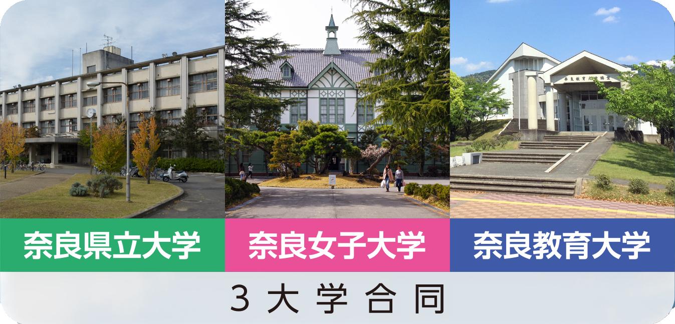 公務員学内講座 2021〜2022年4月採用目標