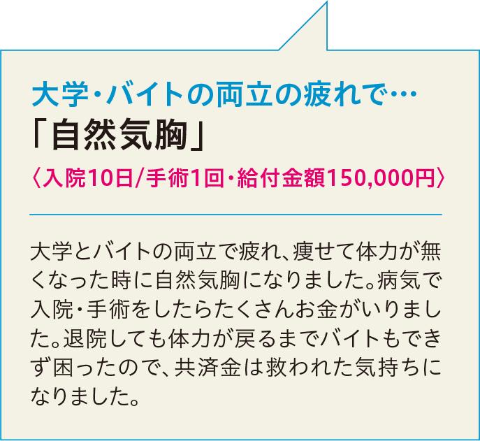 kyufu01.png